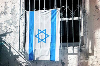 Star Of David Photograph - Israel by John Rizzuto