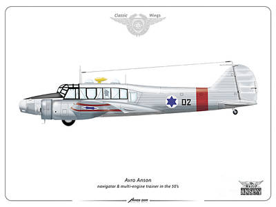 Drawing - Israeli Aie Force Avro Anson #02 by Amos Dor