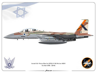 Drawing - Israeli Air Force F 15i Ra'am - Ftc by Amos Dor