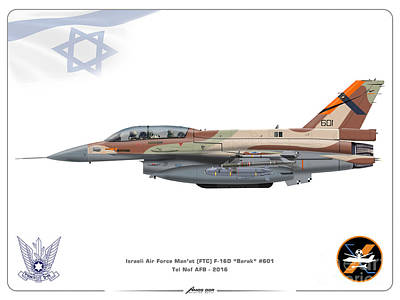 Drawing - Israeli Air Force F-16d Barak - Ftc by Amos Dor