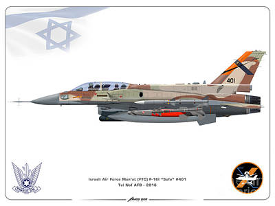 Drawing - Israeli Air Force F-16i Sufa - Ftc by Amos Dor