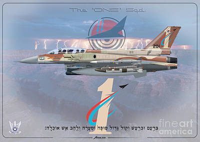 Drawing - Israeli Air Force F-16i Sufa The One Squadron  by Amos Dor