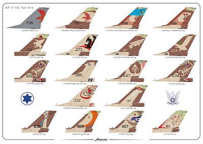 Israeli Air Force F-16's Tail Art Art Print