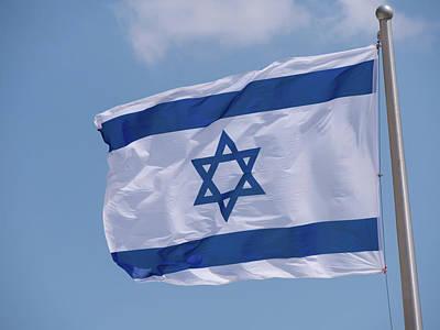 Israeli Flag In The Wind Art Print by Yoel Koskas