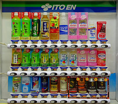 Photograph - Ito En Vending by Robert Meyers-Lussier