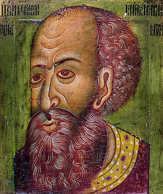 Russian Icon Photograph - Ivan Iv Vasilevich by Granger
