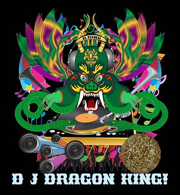 J Dragon King All Products Art Print by Bill Campitelle