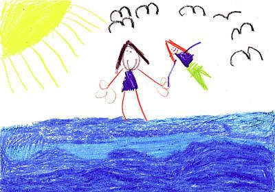 Jacey M Art Print by Jacey M