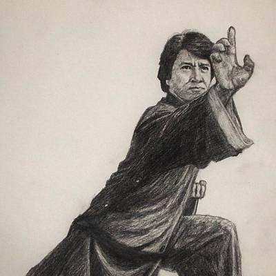 Kung Fu Drawing - Jackie Chan - The Drunken Master by Bernd Fuerlinger
