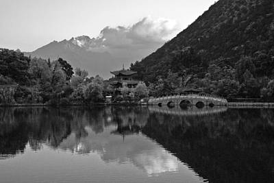Photograph - Jade Dragon Snow Mountain by Michele Burgess