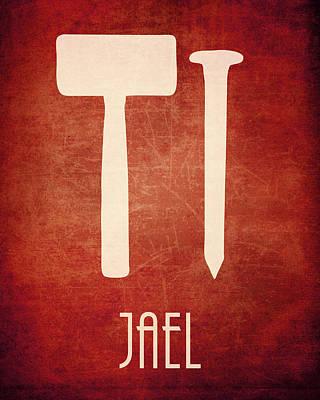 Jael Icon Bible Minimal Art Art Print