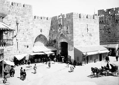 Photograph - Jaffa Gate 1898 by Munir Alawi