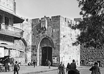 Photograph - Jaffa Gate 1948 by Munir Alawi