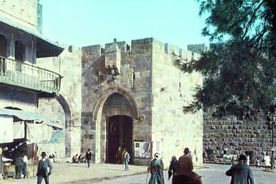 Photograph - Jaffa Gate 1950 by Munir Alawi