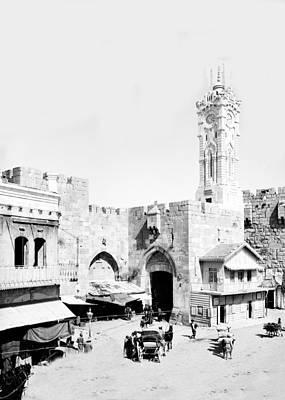 Photograph - Jaffa Gate Clock by Munir Alawi