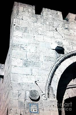 Photograph - Jaffa Gate Infrared by John Rizzuto