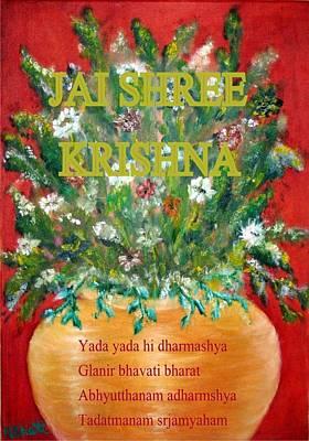 Painting - Jai Shree Krishna. by M bhatt
