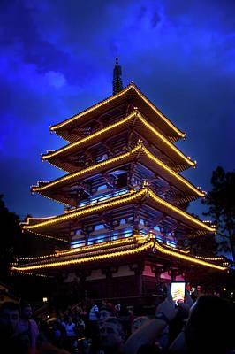 Japan At Epcot World Showcase Art Print
