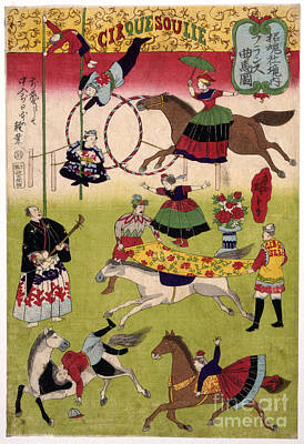 Drawing - Japan, Circus, 1871.  by Granger