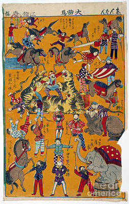 Drawing - Japan, Circus, C1871.  by Granger