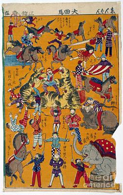 Drawing - Japan, Circus, C1871.  by Granger