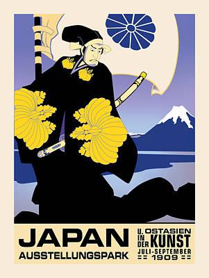 Digital Art - Japan by Gary Grayson