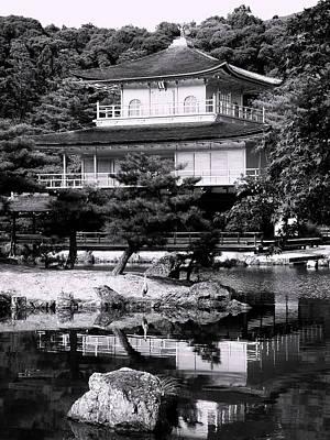 Fleetwood Mac - Japan - Kyoto Historic Monument - Kinkaku-ji - B/W by Jacqueline M Lewis