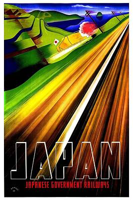 Landscapes Royalty-Free and Rights-Managed Images - Japan landscape as viewed from a high speed train - Vintage Travel Poster - Landscape Illustration by Studio Grafiikka
