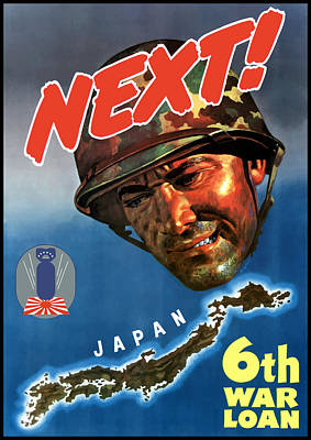United States Mixed Media - Japan Next World War 2 Poster by War Is Hell Store