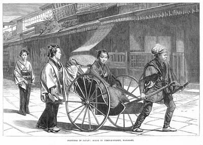Japan: Rickshaw, 1874 Art Print by Granger