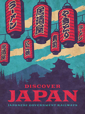 Japan Travel Tourism With Japanese Castle, Mt Fuji, Lanterns Retro Vintage - Blue Art Print