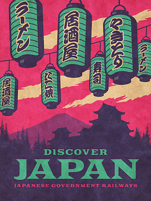 Tourism Wall Art - Digital Art - Japan Travel Tourism With Japanese Castle, Mt Fuji, Lanterns Retro Vintage - Magenta by Ivan Krpan