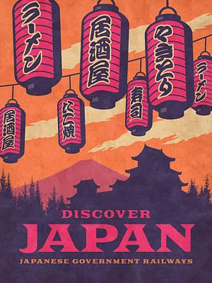 Tourism Wall Art - Digital Art - Japan Travel Tourism With Japanese Castle, Mt Fuji, Lanterns Retro Vintage - Orange by Ivan Krpan