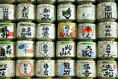 Murakami Photograph - Japanese Barrel by Agnes Czekman