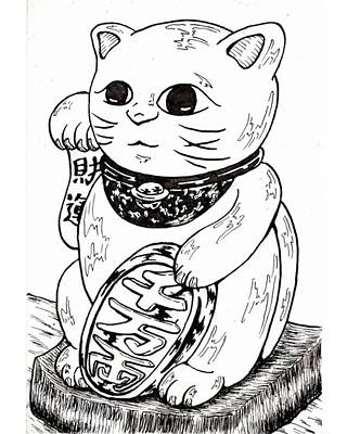 Drawing - Japanese Beckoning Cat by Hisashi Saruta