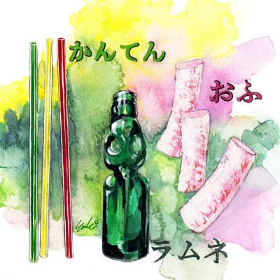 Cheap Painting - Japanese Cheap Sweet by Yoshiharu Miyakawa