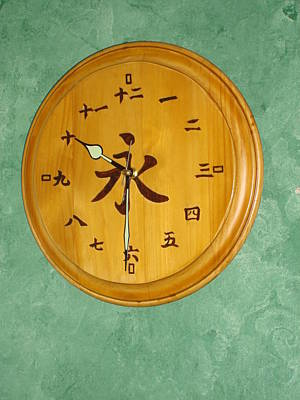 Pyrography - Japanese Clock by Dakota Sage