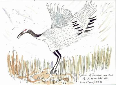 Japanese Crane And Her Nest Art Print