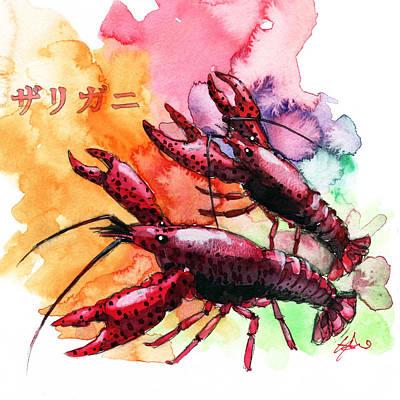 Crayfish Painting - Japanese Crayfish by Yoshiharu Miyakawa