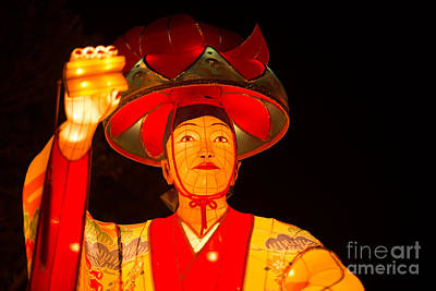 Japanese Dancer Lantern 2 Art Print