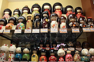 Photograph - Japanese Dolls by Carol Groenen