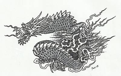 Drawing - Japanese Dragon by Jacki Randall
