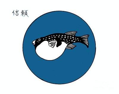 Blow Fish Digital Art - Japanese Fugo Blow Fish by Gordon Lavender