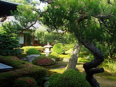 Japanese Garden V Art Print by Wendy Uvino