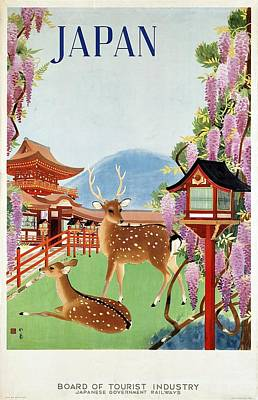 Landscapes Royalty-Free and Rights-Managed Images - Japanese Garden with Spotted Deer and Violet Blossoms - Vintage Travel Poster - Landscape by Studio Grafiikka