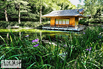 Photograph - Japanese Gardens II by Joe Paul