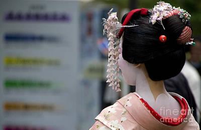 Photograph - Japanese Geisha by Waterdancer