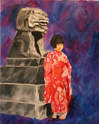 Japanese Girl With Chinese Lion Art Print by Marilyn Tower