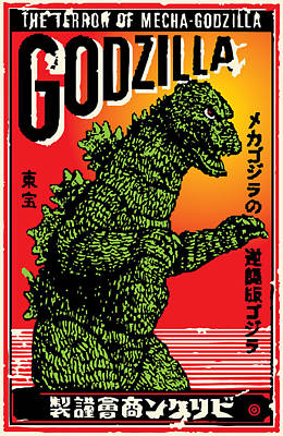 Painting - Japanese Godzilla  by Gary Grayson