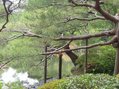 Japanese Landscape Viii Art Print by Wendy Uvino
